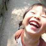 笑顔 写真 子ども