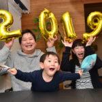 【家庭円満の秘訣】1年分の家族写真をムービーにして上映会をしよう!