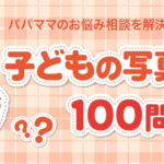 blog_banaA-01