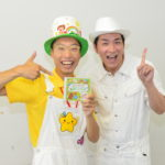 えがお先生「今週土曜、収納王子コジマジックさんの講演が泉大津市で開催ですよ~!」