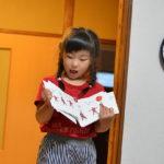 【簡単!】小学生の自由研究・工作の宿題に「写真絵本」を作ろう。|笑顔写真家がとっておきのネタを紹介します。