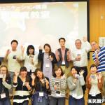 コミュニケーション講座を京都市保育園連盟様で開催しました。