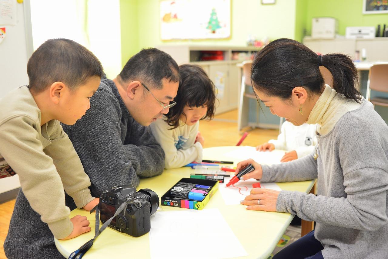 terakoya 笑顔写真教室 ワーク
