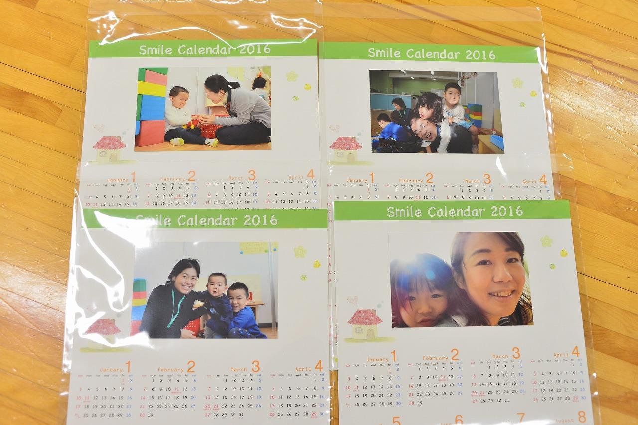 terakoya 笑顔写真教室 カレンダー